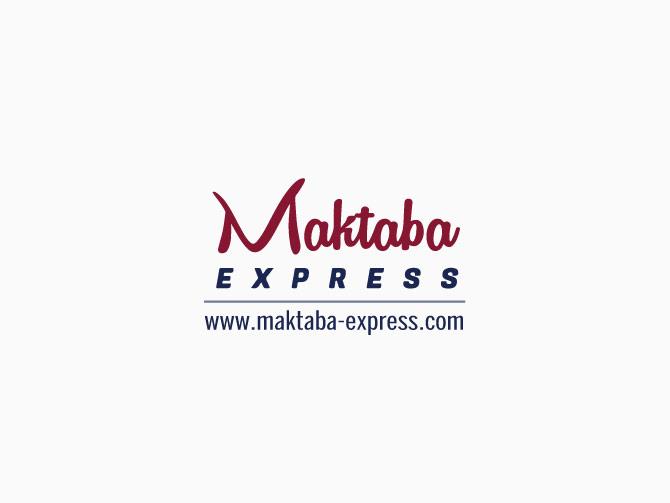 Maktaba express