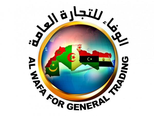 Al wafa for genral trading