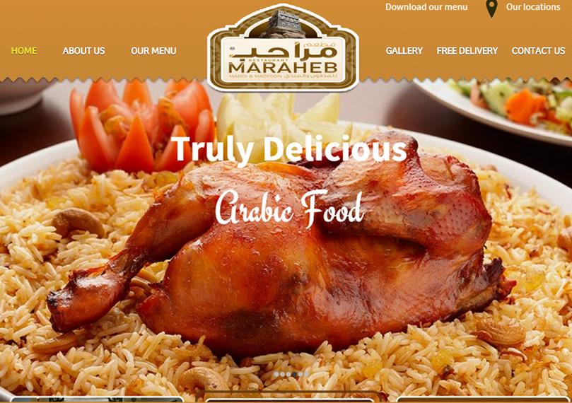 maraheb1-809x570