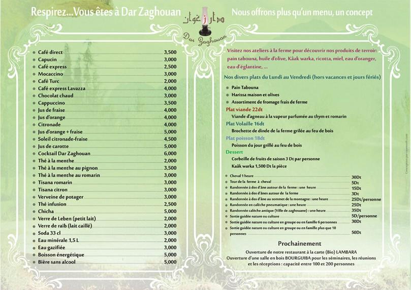 menu2-809x570